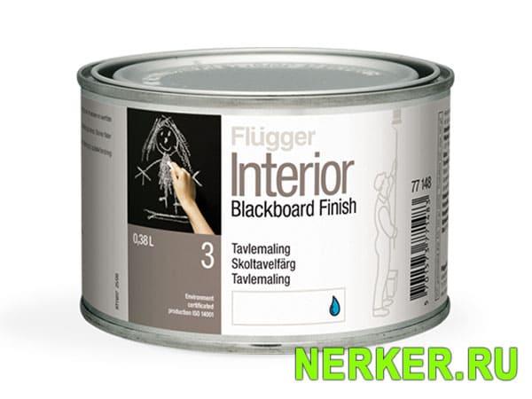 Interior Blackboard Finish краска для школьных досок (0,38л)