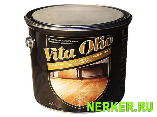 Vita olio масло с твердым воском для деревянных полов
