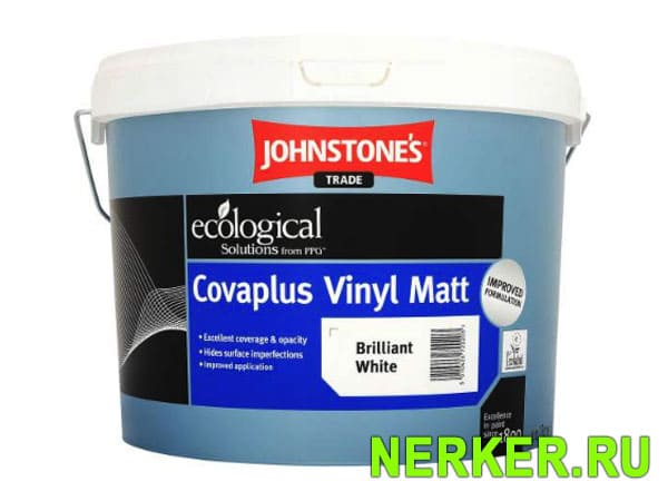 Johnstones Covaplus Vinyl Matt Brilliant White