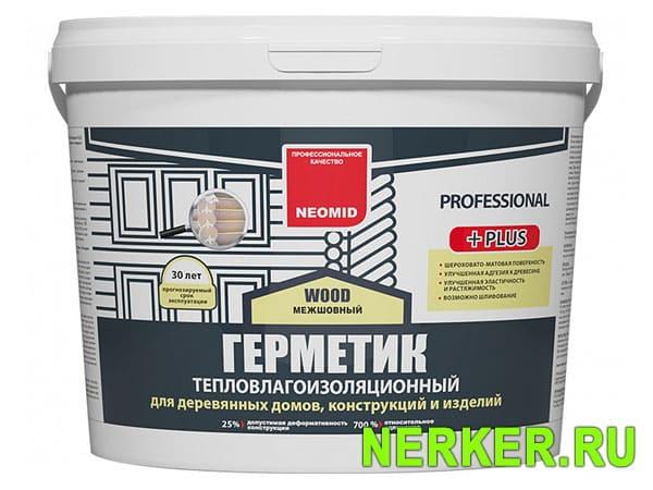 Герметик для деревянного дома Теплый Дом ( Professional Plus)