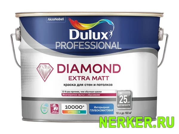 Dulux Diamond Extra Matt / Дулюкс Даймонд Экстра Мат
