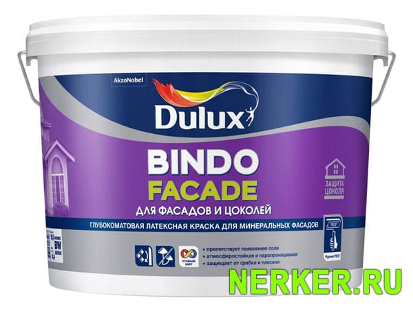 Dulux Bindo Facade / Дулюкс Биндо Фасад
