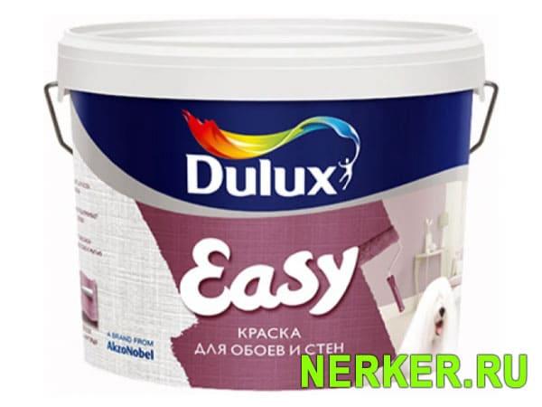 Dulux Easy / Дулюкс Изи